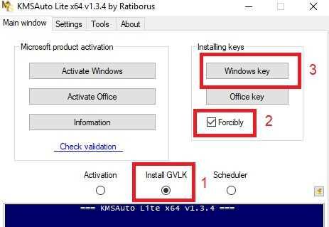 installing keys untuk aktiviasi windows 10
