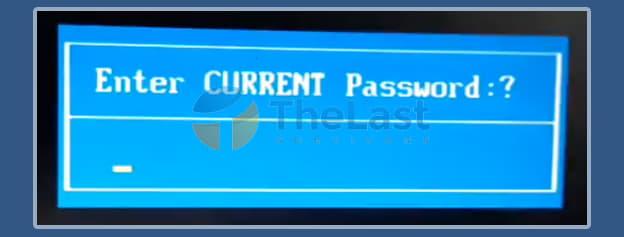 Masukkan Password BIOS